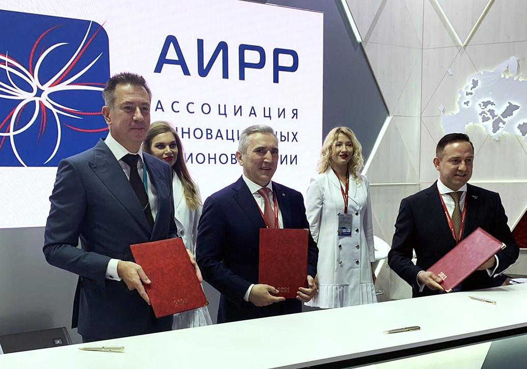 Старт большой работы: Правительство области, СИБУР и ТюмГУ подписали соглашение по созданию первой карбоновой станции