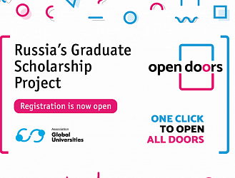 Олимпиада Open Doors: Russian Scholarship Project открыта